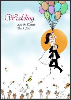 takashi__s_wedding_poster_by_rubaiat-d5izdft